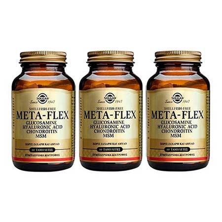 ULTIMATE PROMO SET 3x Solgar Glucosamine Hyaluronic Chondroitin MSM (META-FLEX) 3x60tabs