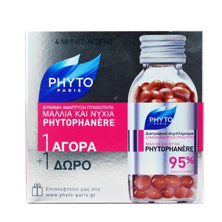 Phyto Phytophanere 120 Caps 2 Μήνες Αγωγή +2 Μήνες ΔΩΡΟ
