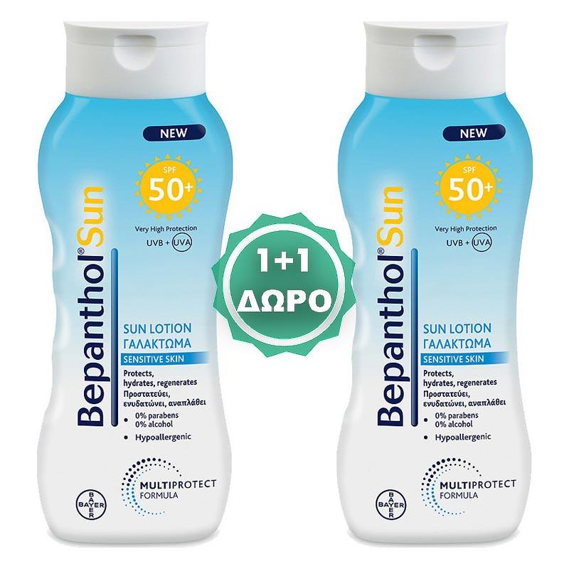 Bepanthol Sun Lotion for Sensitive Skin SPF50+ 2 x 200ml