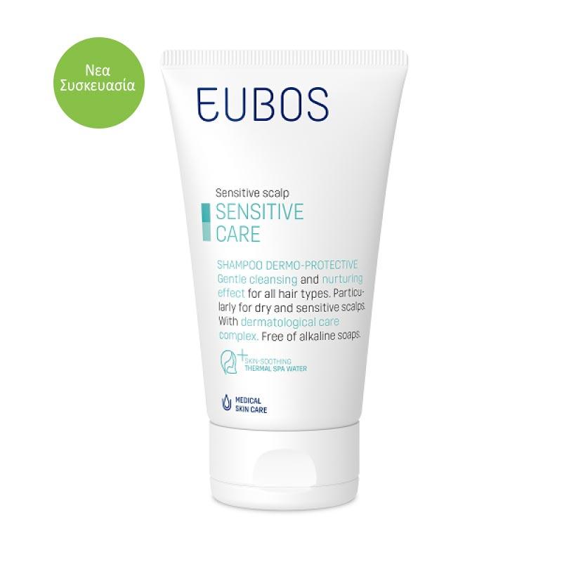 EUBOS SENSITIVE SHAMPOO DERMO-PROTECTIVE 150mL