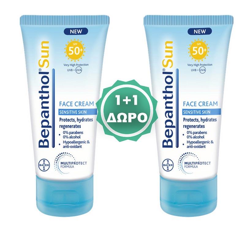 Bepanthol Sun Face Cream Sensitive Skin SPF50 2x50ml