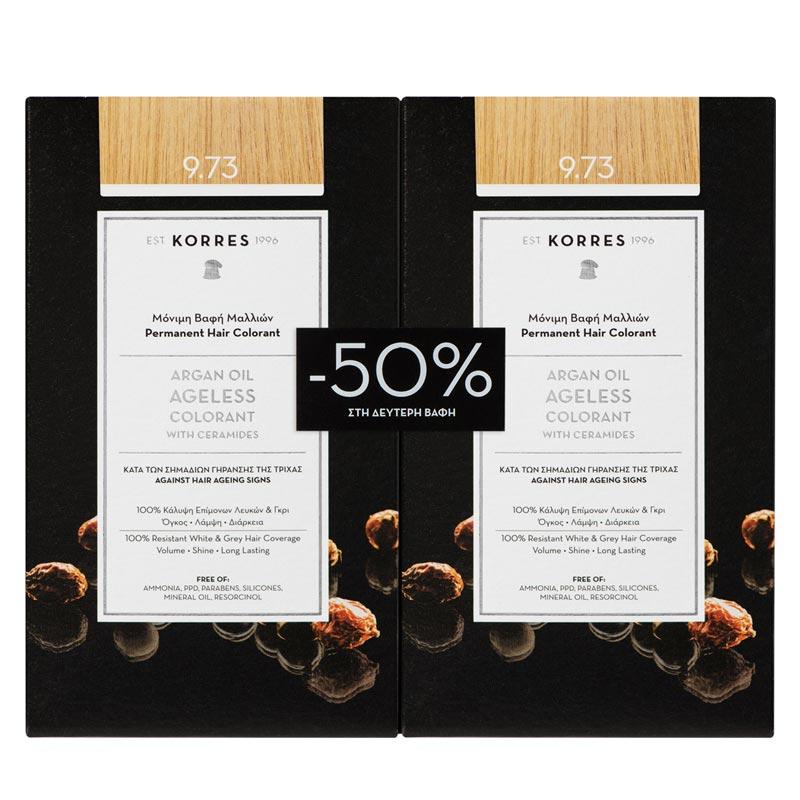 Korres Argan Oil Ageless Colorant 9.73 Χρυσό Κάστανο 50ml 1+1 με Eκπτωση -50% στο 2ο Προϊόν