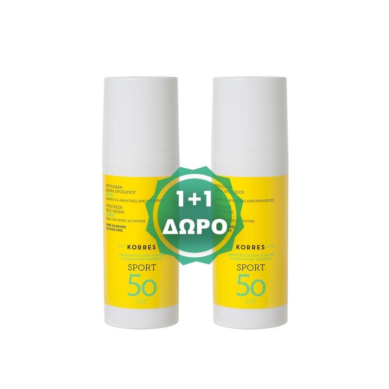 Korres Sport Sunscreen Face Cream SPF50 50ml 1+1