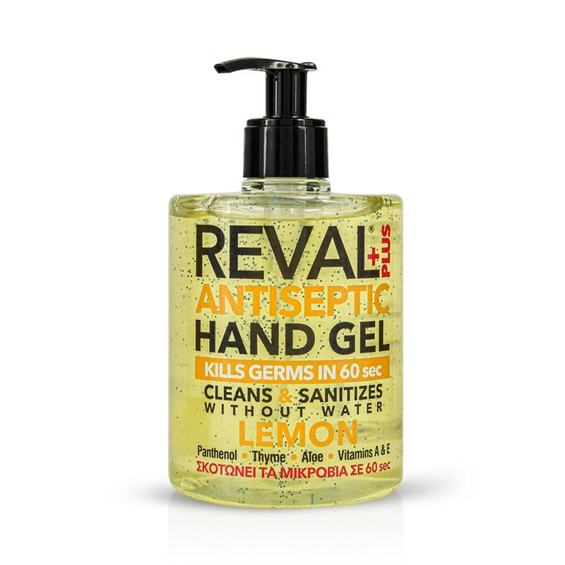 Intermed Reval Plus Lemon Antiseptic Hand Gel Αντισηπτικό Gel 500ml