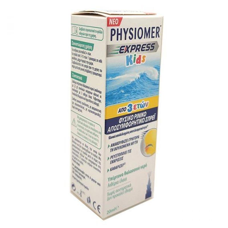 Physiomer Express Kids Φυσικό Ρινικό Αποσυμφορητικό για Παιδιά από 3 ετών 20ml