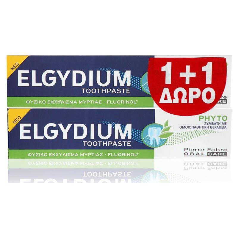 Elgydium Phyto-Οδοντόκρεμα, με Φυσικό Εκχύλισμα Μυρτιάς 75ml 1+1 Δώρο