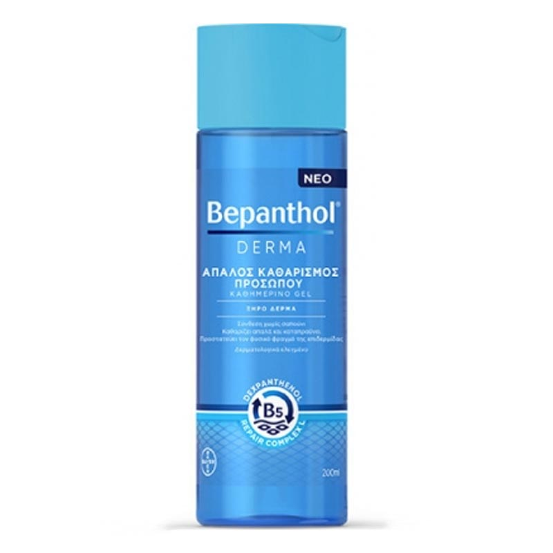 Bepanthol Derma Απαλός Καθαρισμός Σώματος Για Ξηρό Και Ευαίσθητο Δέρμα 200ml