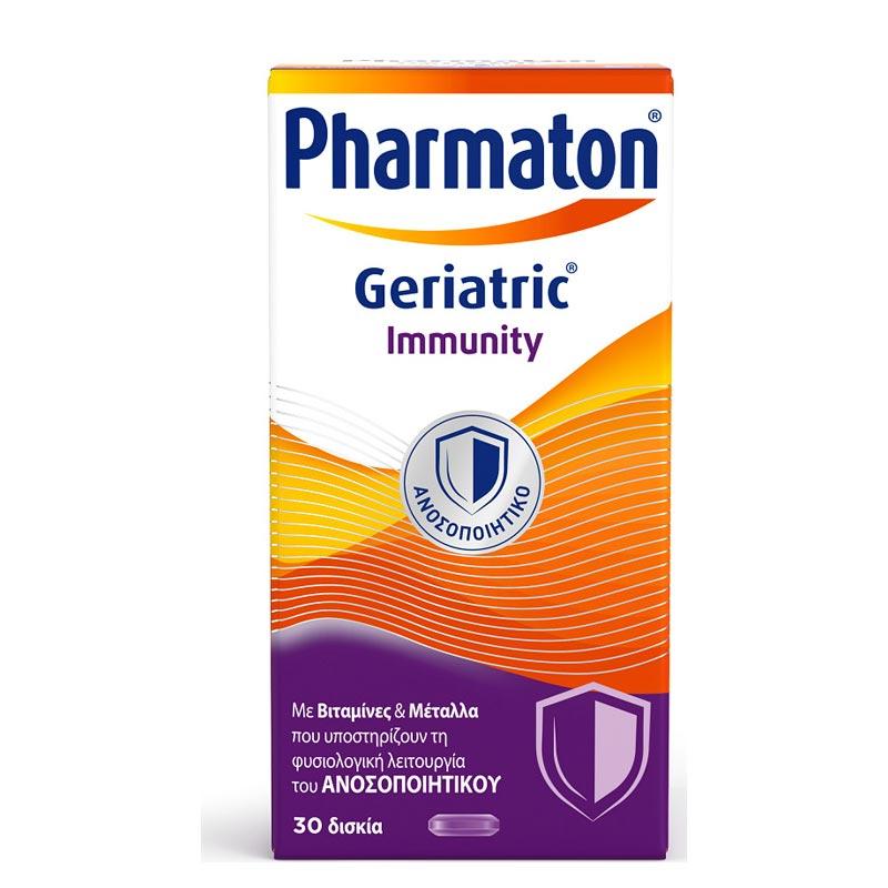 Sanofi Pharmatron Geriatric Immunity Συμπλήρωμα Διατροφής για το Ανοσοποιητικό 30 Δισκία