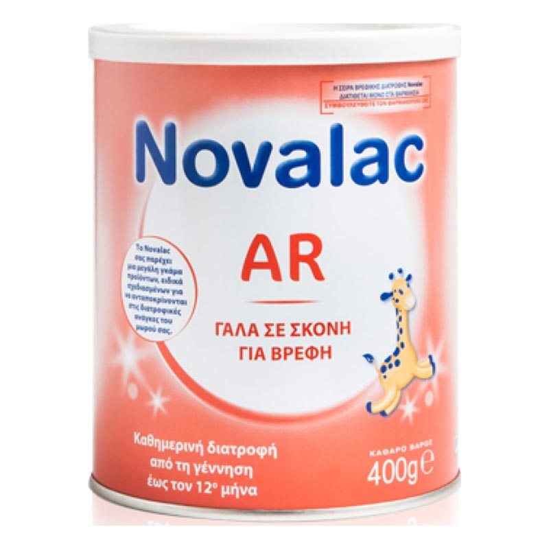 Novalac AR Βρεφικό Σκεύασμα Κατά των Αναγωγών 400g