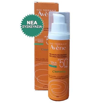 Avene Sun Cleanance Solaire SPF50+ Ματ Αποτέλεσμα 50ml