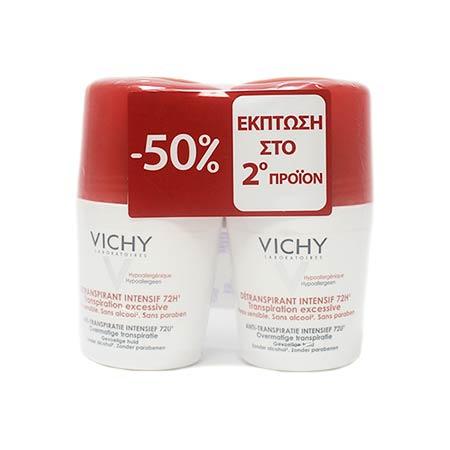 Vichy Αποσμητικό Roll on 72h stress resist για πολύ έντονη εφίδρωση 2 x 50ml , -50% στο 2ο τεμ.