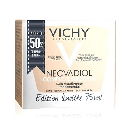 Vichy Neovadiol Compensating Complex Normal/Combination Skin Limited Edition 75ml
