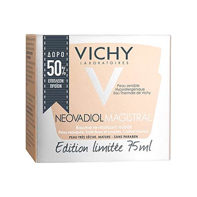 Vichy Neovadiol Magistral Limited Edition 75ml (+50% Επιπλέον προϊόν)