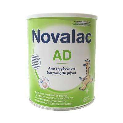 Novalac AD για περιπτώσεις βρεφικών και παιδικών διαρροιών από τη γέννηση έως τους 36 μήνες 600g