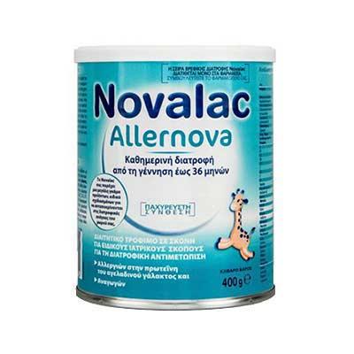 Novalac Allernova για βρέφη και παιδιά με αλλεργία στο αγελαδινό γάλα 400g