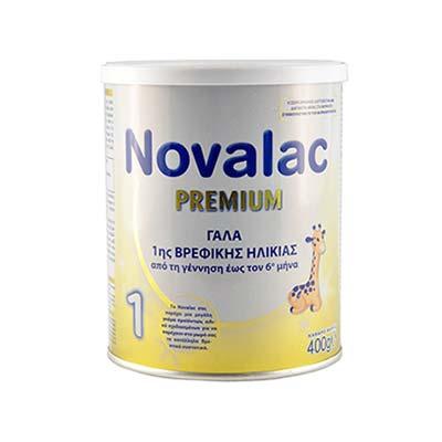 Novalac PREMIUM 1 Γάλα 1ης Βρεφικής Ηλικίας έως τον 6ο μήνα 400g