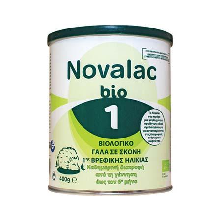 Novalac Bio 1 Βιολογικό Γάλα σε Σκόνη Πρώτης Βρεφικής Ηλικίας 400gr