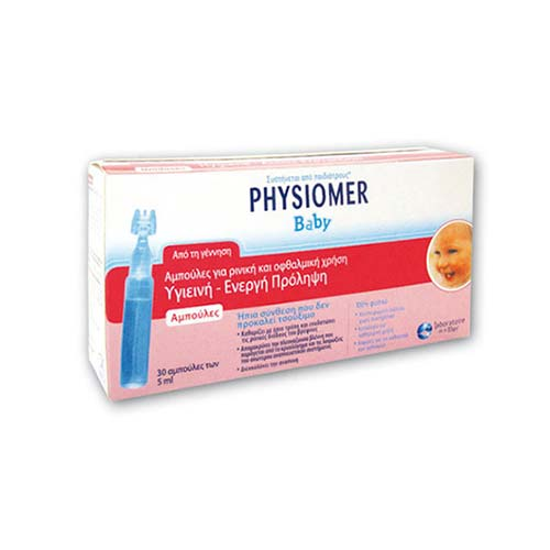 Physiomer Baby Aμπούλες 30x5ml