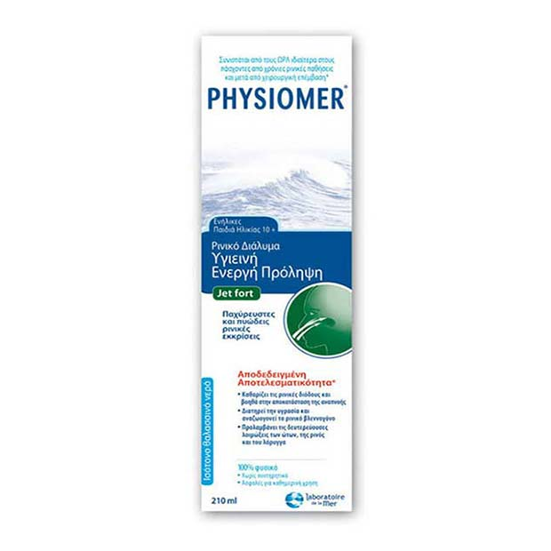 Physiomer Nasal Spray Jet Fort 210ml