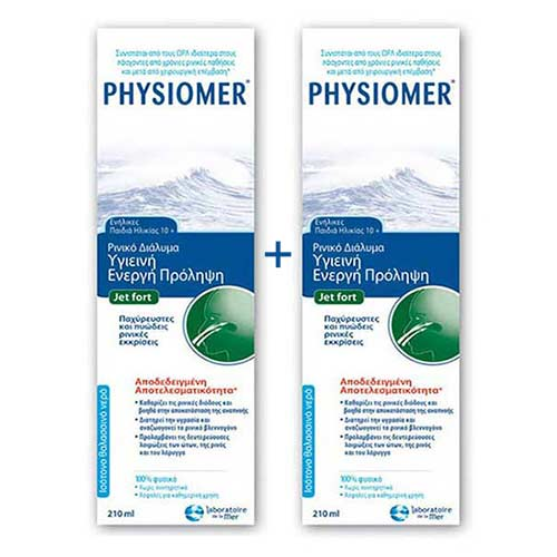 Ultimate Promo Set 2 x Physiomer Nasal Spray Jet Fort 210+210ml