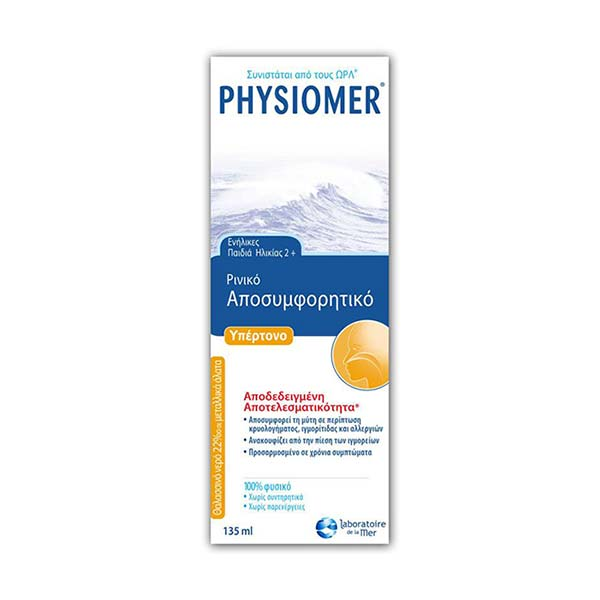 Physiomer Nasal Spray Υπέρτονο 135ml