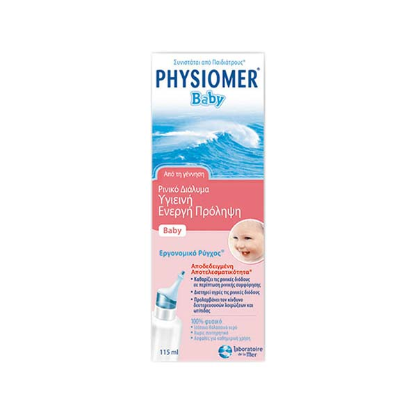 Physiomer Nasal Spray Baby 115ml