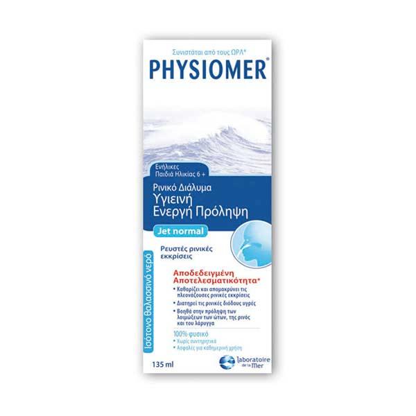 Physiomer Nasal Spray Normal Jet 135ml