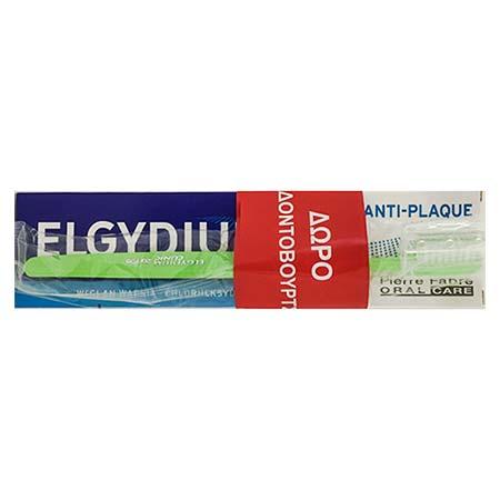 Elgydium Anti-Plaque Οδοντόπαστα 100ml & Δώρο Οδοντόβουρτσα 20/100 1τμχ