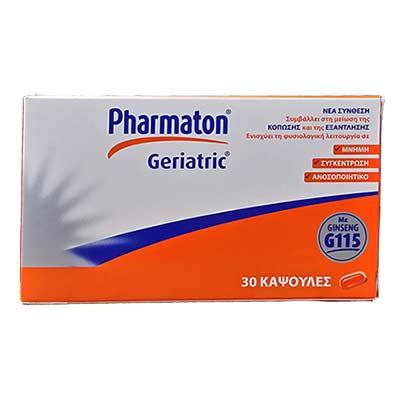 Pharmaton Geriatric 30 μαλακές κάψουλες
