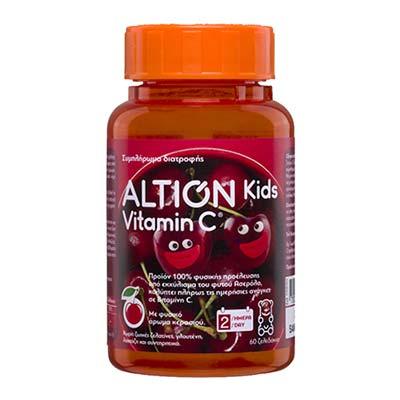 Altion Kids Vitamin C 60 μασώμενα ζελεδάκια