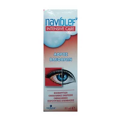 Naviblef INTENSIVE Care Αφρός Βλεφάρων για Βλεφαρίτιδα 50ml