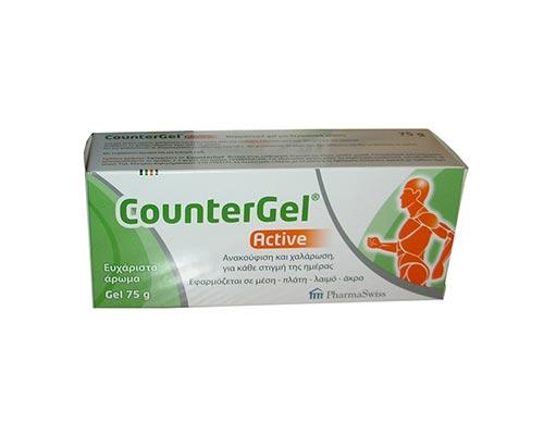 CounterGel Active 75g