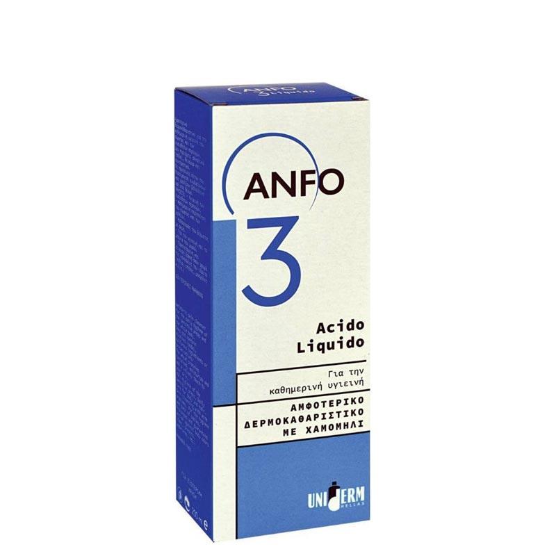 ANFO 3 Liquido Αμφοτερικό Δερμοκαθαριστικό με Χαμομήλι 200ml