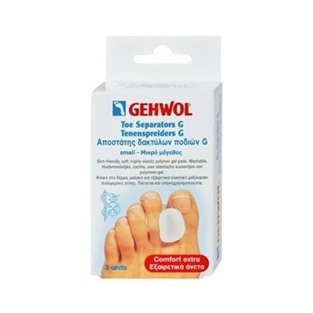 Gehwol Toe Separator G/Μικρό, 3 τεμ. + Πούδρα Foot Powder 4gr