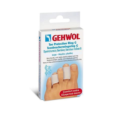 Gehwol Toe Protection Ring G/Μεγάλο, 2 τεμ. + Πούδρα Foot Powder 4gr