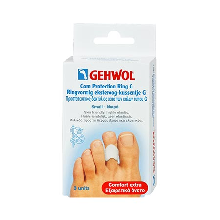 Gehwol Corn Protection Ring G/Μικρό, 3 τεμ. + Πούδρα Foot Powder 4gr