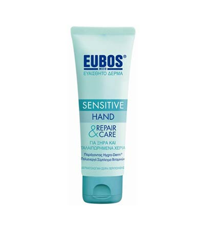 EUBOS HAND REPAIR & CARE 75mL