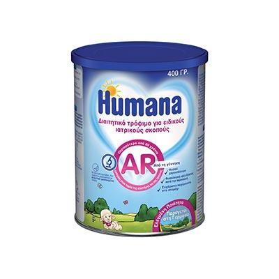 Humana AR Αντιαναγωγικό γάλα για βρέφη 400gr