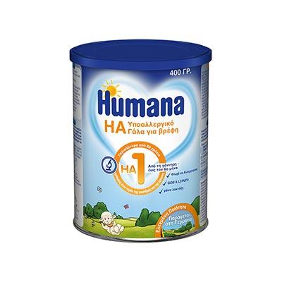 Humana HA 1, Υποαλλεργικό γάλα Πρώτης βρεφικής ηλικίας (από τη γέννηση), 400gr