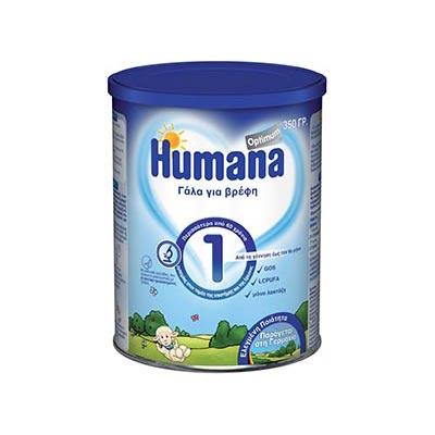 Humana Optimum 1 γάλα για βρέφη 0-6, 350gr