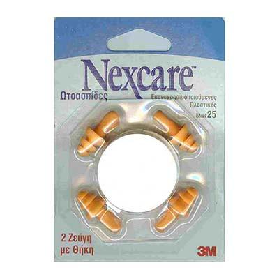 Nexcare Ωτοασπίδες Πλαστικές Επαναχρησιμοποιούμενες με θήκη, 2 ζεύγη