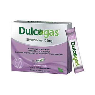 Dulcogas Simethicone 125mg, 18 φακελλίσκοι