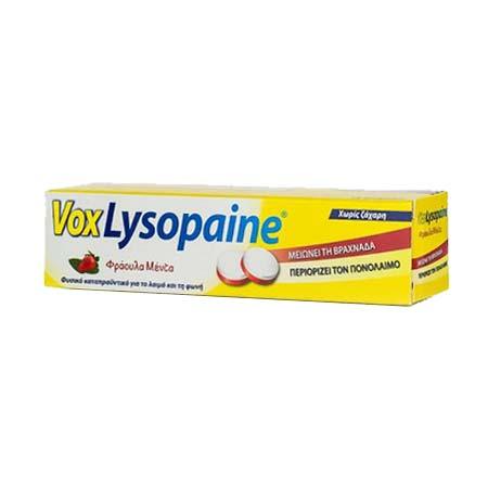 Vox Lysopaine με Γεύση Φράουλα-Μέντα 18tabs