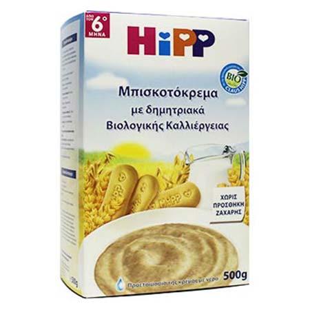 Hipp Μπισκοτόκρεμα Βιολογικής Καλλιέργειας 500gr