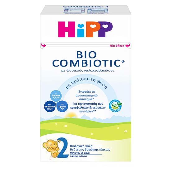 Hipp Bio Combiotic No2 600gr