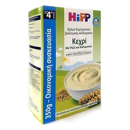 Hipp Κρέμα Δημητριακών Κεχρί, Ρύζι & Καλαμπόκι από τον 4ο μήνα 350gr