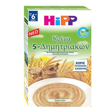 Hipp Kρέμα 5 Δημητριακών Χωρίς Γάλα - Χωρίς Ζάχαρη Από τον 6ο μήνα 250gr