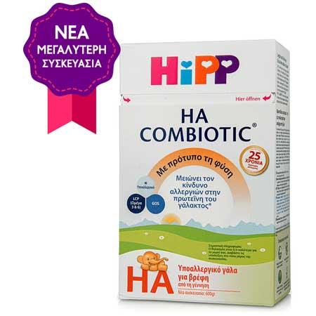 Hipp HA Combiotic Υποαλλεργικό Γάλα 600gr