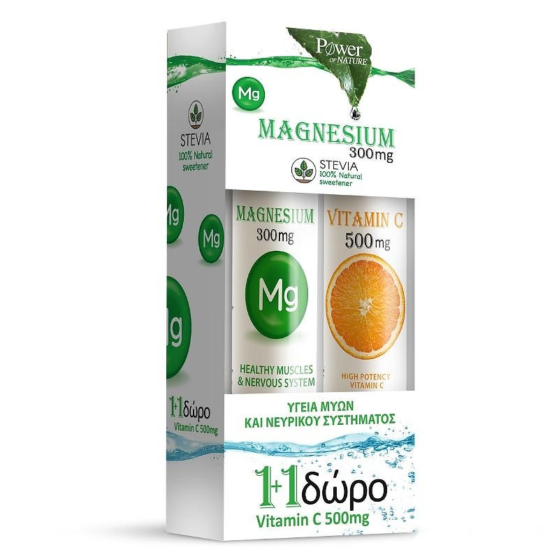 Power Health Magnesium 300Mg & Δωρο Vitamin C 500Mg 20+20 tabs