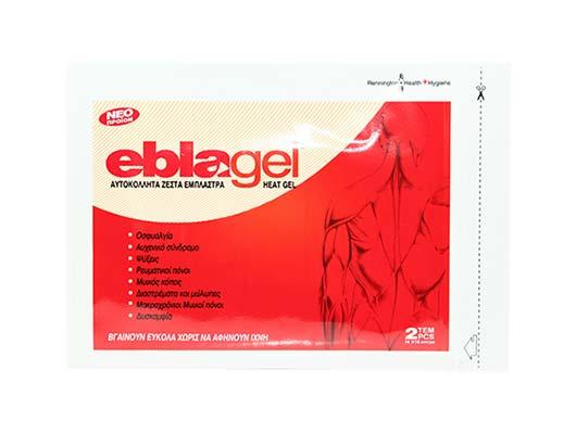 EblaGel Heat Gel Έμπλαστρα 2τεμ